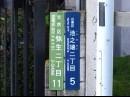 文京区の「はじっこ」ってどこ? 境界協会と文京区の区境を探検してみた(後編)